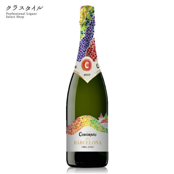 ギフト プレゼント 贈り物 流行のアイテム 誕生日 お祝い お礼 お返し 贈答 カヴァ ブリュット 毎日がバーゲンセール 750ml ワイン スペイン スパークリング バルセロナ 1872 コドルニウ
