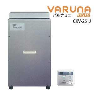コロナ バルナミニ CKV-251J 家庭用外付け 浴室外設置 24時間風呂(工事無し・本体のみ)※代金引換はご利用いただけません。