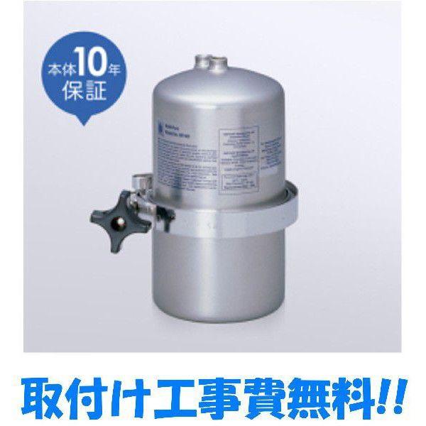【送料無料】マルチピュア ビルトイン浄水器 MP400SI(専用水栓なし) 取付け工事付き 【日本仕様:正規品 10年保証付き】(国内仕様/正規品/放射性物質除去)