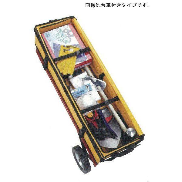 【送料無料、代引き不可】 災害救助工具袋セット FK-BIIタイプ 台車付き 大明企画 7142963(防災・災害対策/避難用)