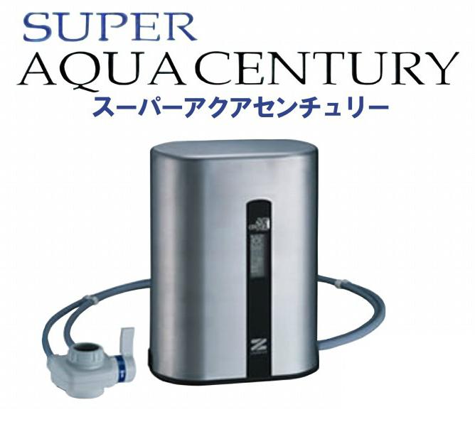 【送料無料】ゼンケン スーパーアクアセンチュリー MFH-220 (浄水器/国内仕様/正規品)