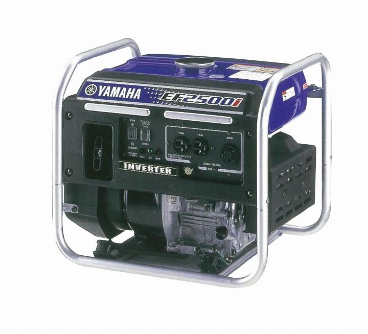 【送料無料、代引き不可】 発電機 ヤマハ インバーター発電機 EF2500I 出力2.5KVA(非常用/防災/軽量/エコ/アウトドア/レジャー)