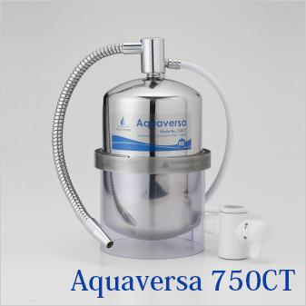 マルチピュア カウンタートップタイプ 浄水器 Aquaversa アクアヴァーサ 750CT 【日本仕様:正規品 10年保証付き 放射性物質除去】あす楽