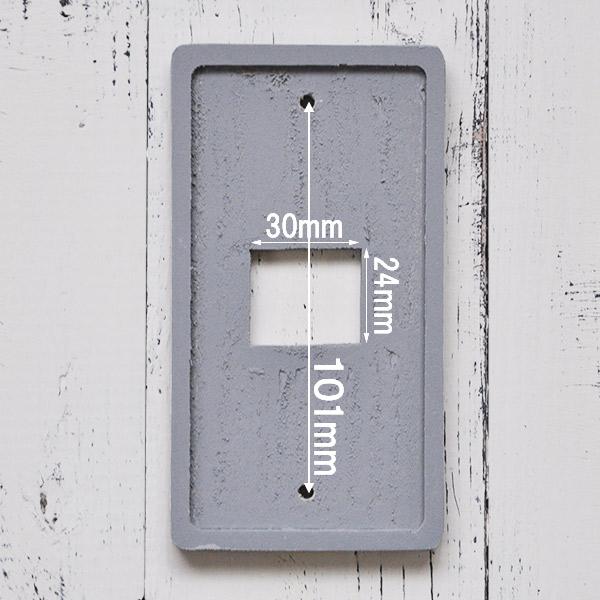 『木製 スイッチプレート スイッチカバー』アンティーク風 [conserve]/ おしゃれ かわいい 電気 コンセントプレート diy 交換【メール便選択で】