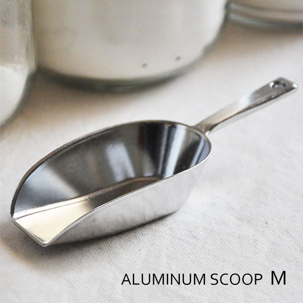 アルミのスコップ ミニスコップ 調理器具 キッチン雑貨 調理道具 割り引き Mサイズ DULTON ブランド買うならブランドオフ 粉スコップ アルミ製 フードスコップ