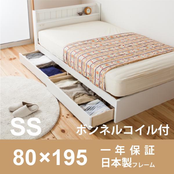 【多サイズ展開ベッド】【中国製ボンネルコイルマットレス付】【レギュラー/セミシングル SS】 収納付き コンパクト 【smtb-kd】【送料無料】日本製フレーム 収納付ベッド カラーは3色からセレクト  FMB81