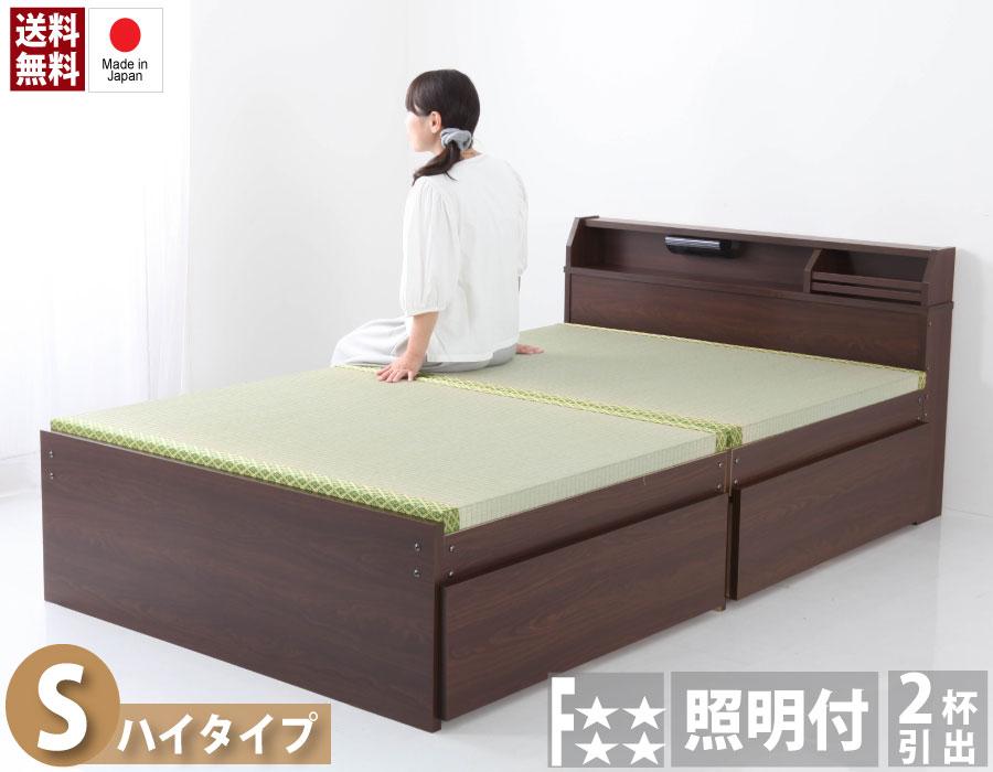 【送料無料】【smtb-kd】照明付き日本製い草張り収納ベッド 【シングル】【ハイタイプ】BCB540