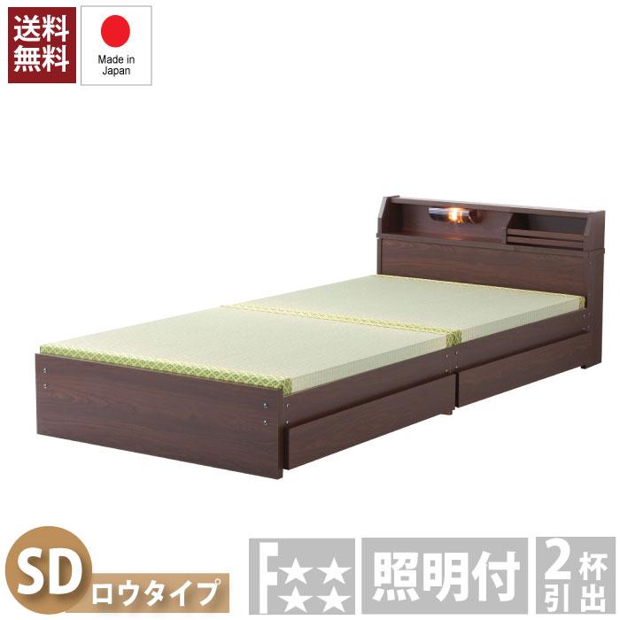 【送料無料】【smtb-kd】照明付き日本製い草張り収納ベッド 【セミダブル】【ロータイプ】BCB540