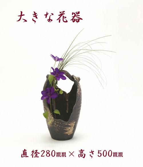 【送料無料】【smtb-kd】杏・花入・花器・花生け・花瓶・つぼ・壱彦【信楽焼】【特価】