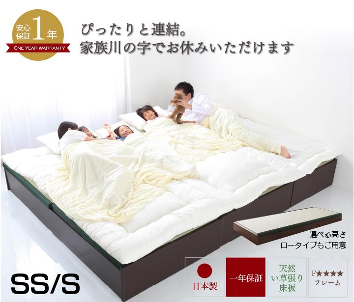 【送料無料】【日本製】連結い草張りベッド 収納ベッド シングル ロータイプ【VQ605 15S】