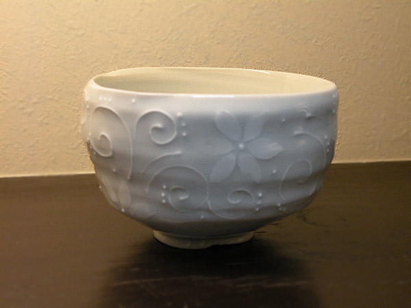 【砥部焼】花 円鉢 ボウル 鉢 花柄【陶彩窯】陶器 焼物 食器 陶磁器 陶芸品【18】
