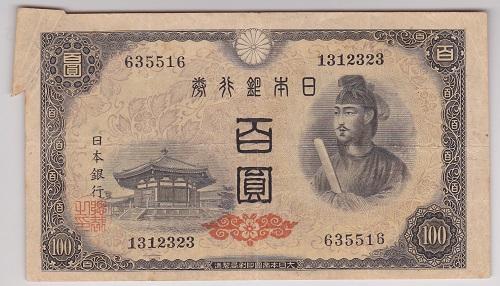 【エラー紙幣】日本銀行券A号100円4次福耳