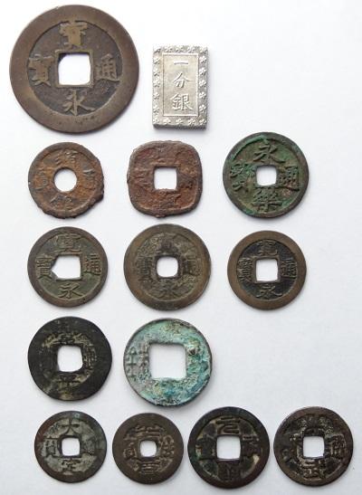 江戸時代の穴銭&安政一分銀 14種セット