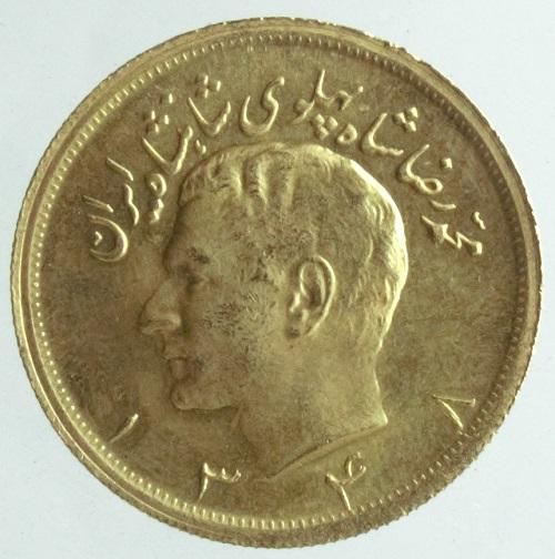 イラン 2-1/2PAHLAVI金貨 SH1348(1969年)未使用