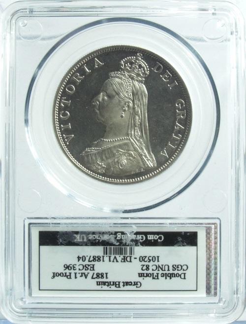 イギリス ヴィクトリア女王 ダブルフローリンプルーフ銀貨 1887年 CGS UK鑑定【UNC82】