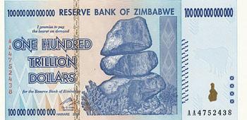 ジンバブエ 100,000,000,000,000ドル(100兆ドル)ハイパーインフレ紙幣 2008年 未使用