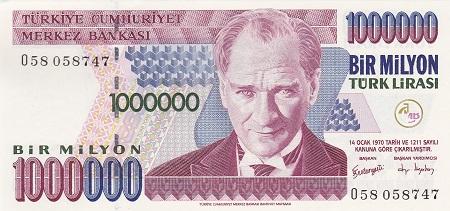 インフレ紙幣 期間限定お試し価格 トルコ1000000リラ紙幣未使用 至高