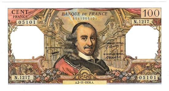 フランス 劇作家ピエール・コルネイユ 100フラン紙幣 1978年 準未使用