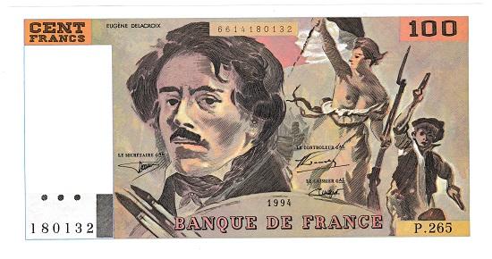 フランス 画家ウジェーヌ・ドラクロワ 100フラン紙幣 1994年 未使用
