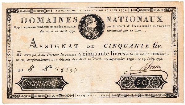 【大型紙幣】フランス ルイ16世 50 Livres紙幣 1790年 美品+