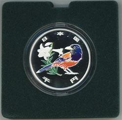 奄美群島復帰50周年記念 千円プルーフ銀貨幣 平成15年(2003年)