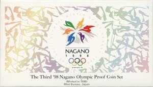 1998年長野冬季オリンピック 3次銀貨・白銅貨プルーフ2点セット