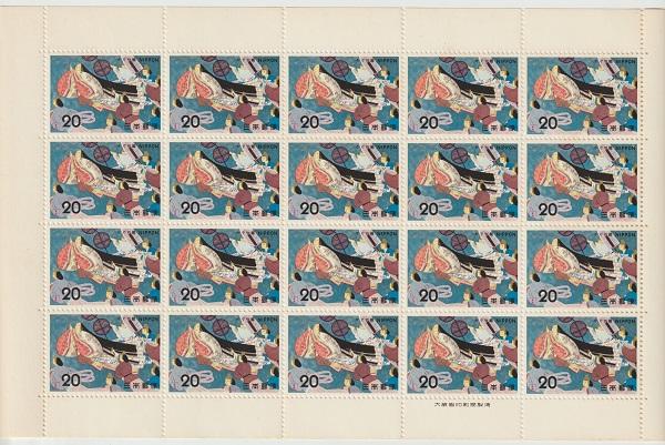 切手シート 昔ばなしシリーズかぐや姫 かぐや姫月へ 無料 完売 昭和49年 20円20面シート 1974