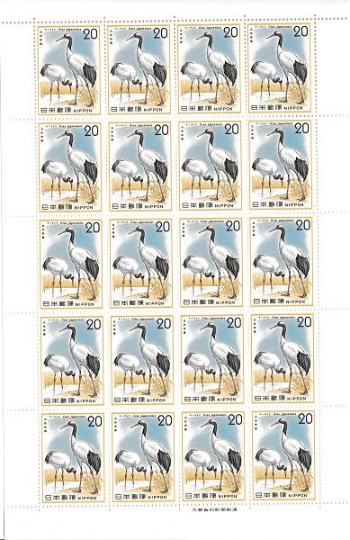 切手シート 自然保護シリーズ 使い勝手の良い タンチョウ 最安値挑戦 20円20面シート 1975 昭和50年