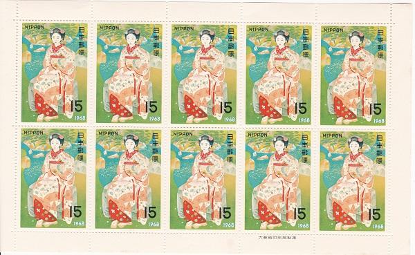 切手シート 切手趣味週間 舞妓林泉 土田麦僊 SALE 15円10面シート ご予約品 昭和43年 1968