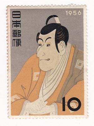 切手1枚 売買 日本メーカー新品 切手趣味週間 市川えび蔵 東州斎写楽 昭和31年 10円1枚 1956