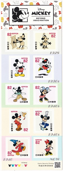 シール式切手シート ミッキー ミニー 年末年始大決算 82円10面シート 評価 平成30年 2018