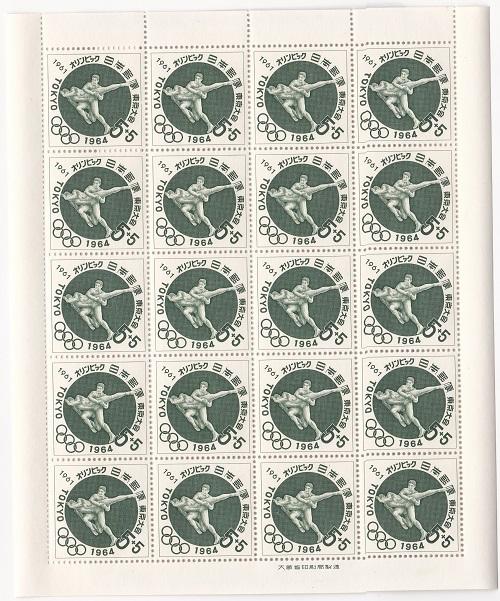 切手シート 第1次 東京オリンピック募金 国内送料無料 レスリング 昭和36年 1961 5円20面シート 新商品