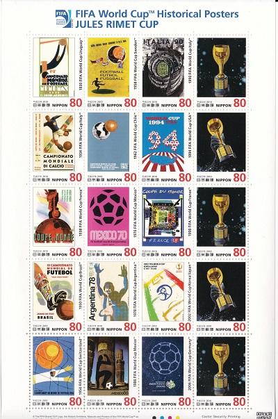 切手シート FIFAワールドカップ Historical Posters JULES CUP RIMET 安全 2010 80円20面シート プレゼント 平成22年
