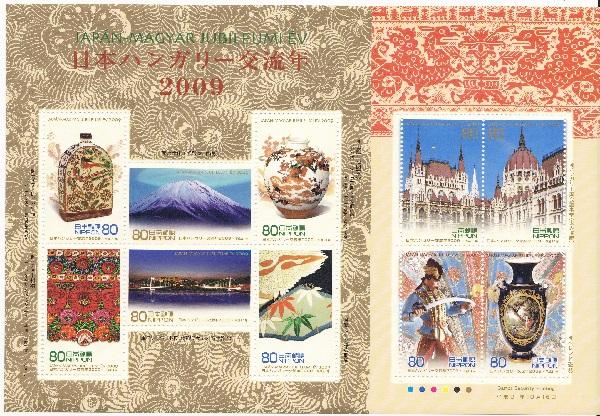 切手シート 日本ハンガリー交流年2009 海外輸入 80円10面シート 2009 激安 平成21年