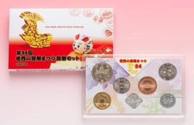 おトク 2011年1月20日新発売 2011 平成23年世界の貨幣まつり貨幣セット名古屋ミントセット 商舗