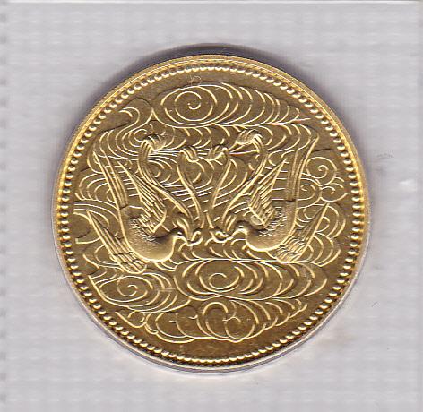 1987昭和62年銘【稀少年号】昭和天皇御在位60年10万円金貨プリスターパック入り
