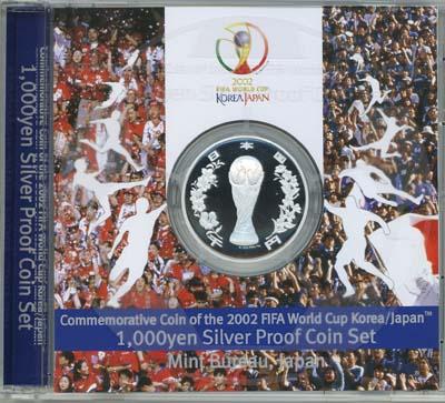 <title>2002FIFA日韓ワールドカップ記念 1000円プルーフ銀貨 平成14年 祝日 2002</title>