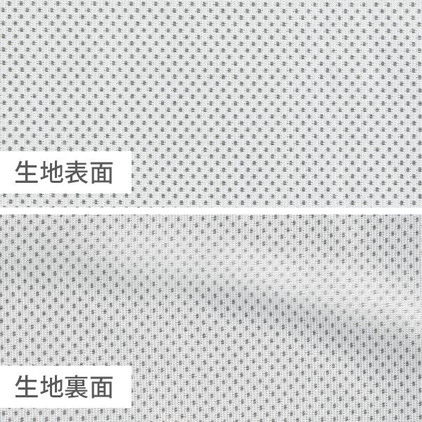 マジックミラーレースカーテン サイズ:幅101cm~幅150cm×丈251cm~丈300cm×1枚入