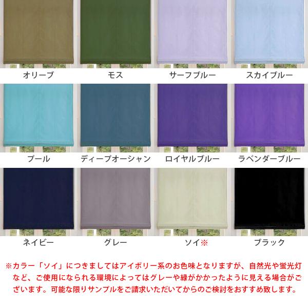 db32b1f250ca kurenai  It is 36 colors of shading
