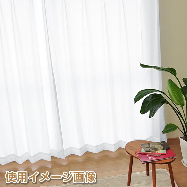 高い目隠し効果で一日中安心の高断熱ミラーレースカーテン「プライバシープリマ」Dサイズ:幅125cm・幅150cm×丈203~248cm×2枚組( 防炎カーテン 遮熱 断熱 ミラー 日本製 uvカット 目隠し )