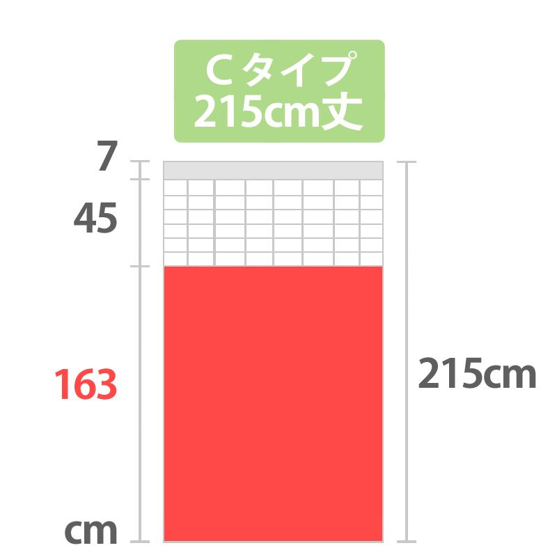 病院・医院・医療施設用カーテン「パステル無地シリーズ」 Cタイプ:幅251cm~300cm×丈213cm カ-テン