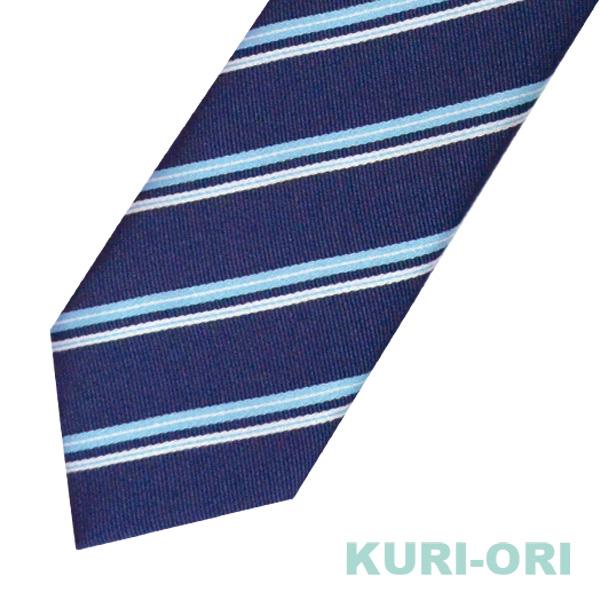 KURI-ORI クリオリ 業界No.1 制服 スクールネクタイKRN47ブルー×白 サックス ストライプ 映画 日本製 男女兼用 で使われています 兄に愛されすぎて困ってます 日本メーカー新品