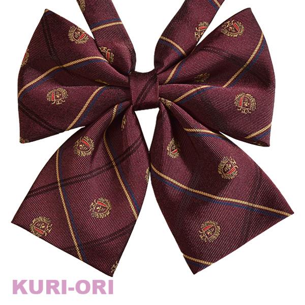 人気ショップが最安値挑戦 KURI-ORI クリオリ オリジナルリボンタイ KRR51エンジ シャドウチェッククレスト 日本製 制服リボン 正規逆輸入品