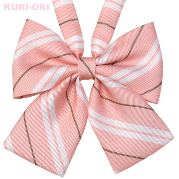 新商品 KURI-ORI セール クリオリ オリジナルリボンタイ KRR181ダイナピンク 制服リボン 日本製