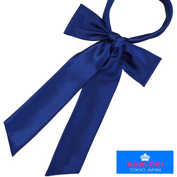 KURI-ORI★クリオリ パータイ ブルー KRP47アレンジいろいろ!自分で結ぶスカーフ・パータイ【日本製】ブルー・紺 #nico2010