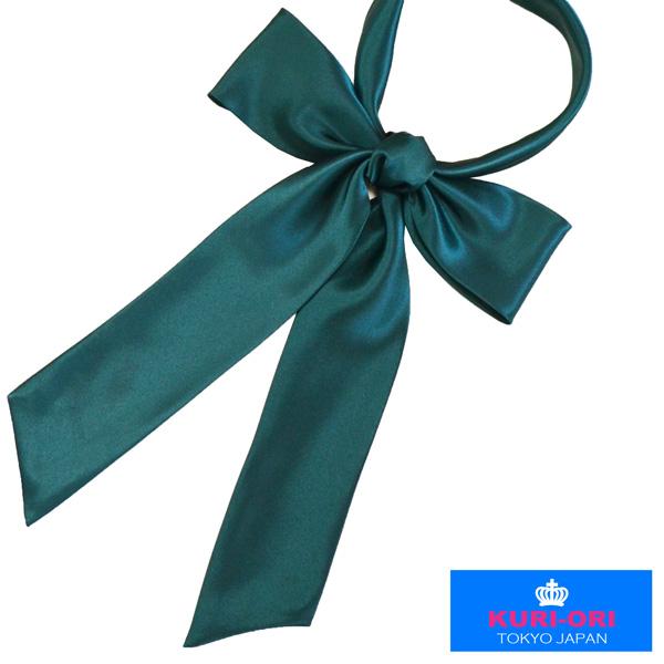 KURI-ORI★クリオリ パータイ グリーン KRP67アレンジいろいろ!自分で結ぶタイプのスカーフ・リボンタイ【日本製】グリーン・緑#nico2010