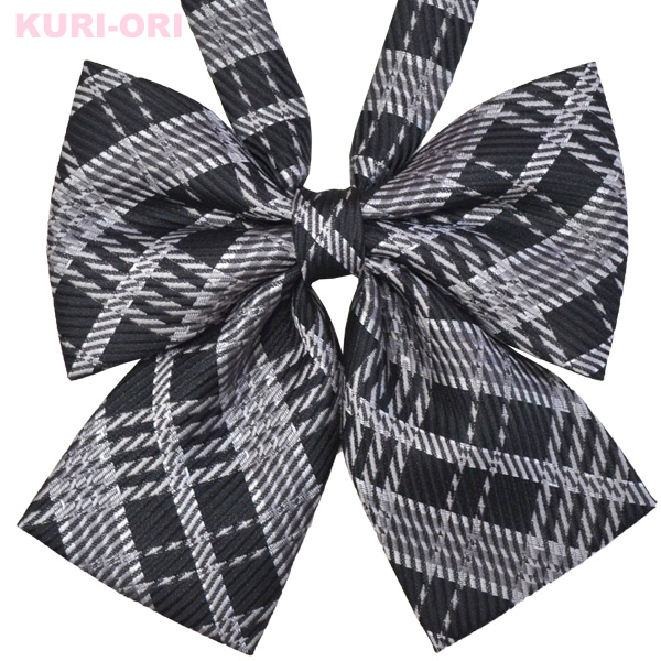 KURI-ORI お買得 クリオリ オリジナルリボンタイ 激安超特価 KRR186 制服リボン ダークチェック 日本製 黒