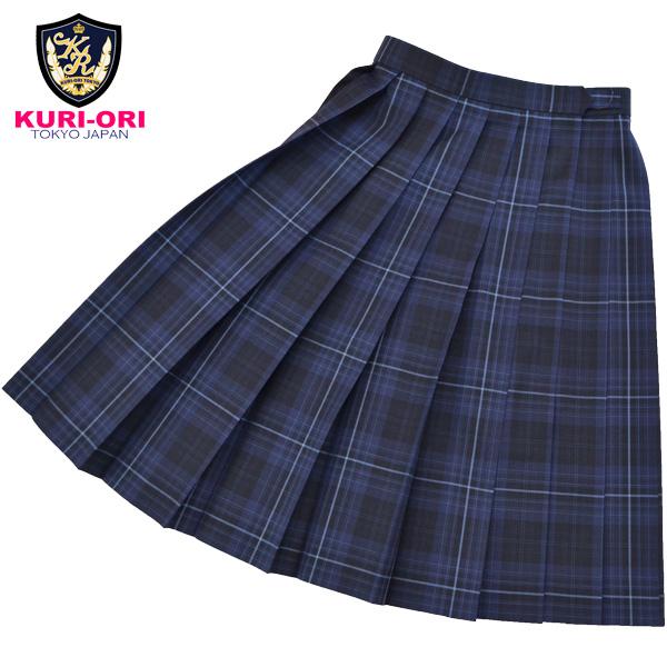 KURI-ORI クリオリウエスト75 80 85cm スカート丈54 57cm ひざ丈 サマースカートSKR423 予約販売 面接に 送料無料 式服 学生フォーマル ひざ丈スカート 日本製 卓越 紺×ブルー制服プリーツスカート