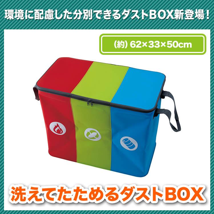 【時間指定不可】 洗えてたためるダストBOX, インテリア つるや:864ebc75 --- supercanaltv.zonalivresh.dominiotemporario.com