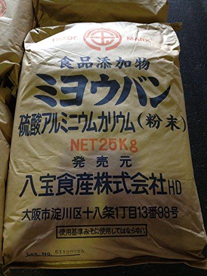 売店 低価格 北海道 沖縄 離島につきましては別途送料ご負担ください 25kg ミョウバン